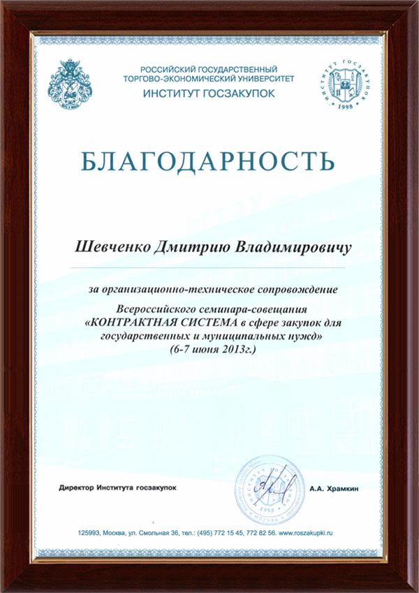 О компании Контакты ЮРДЦ Русская Православная Церковь